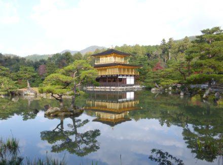 2017  Japan